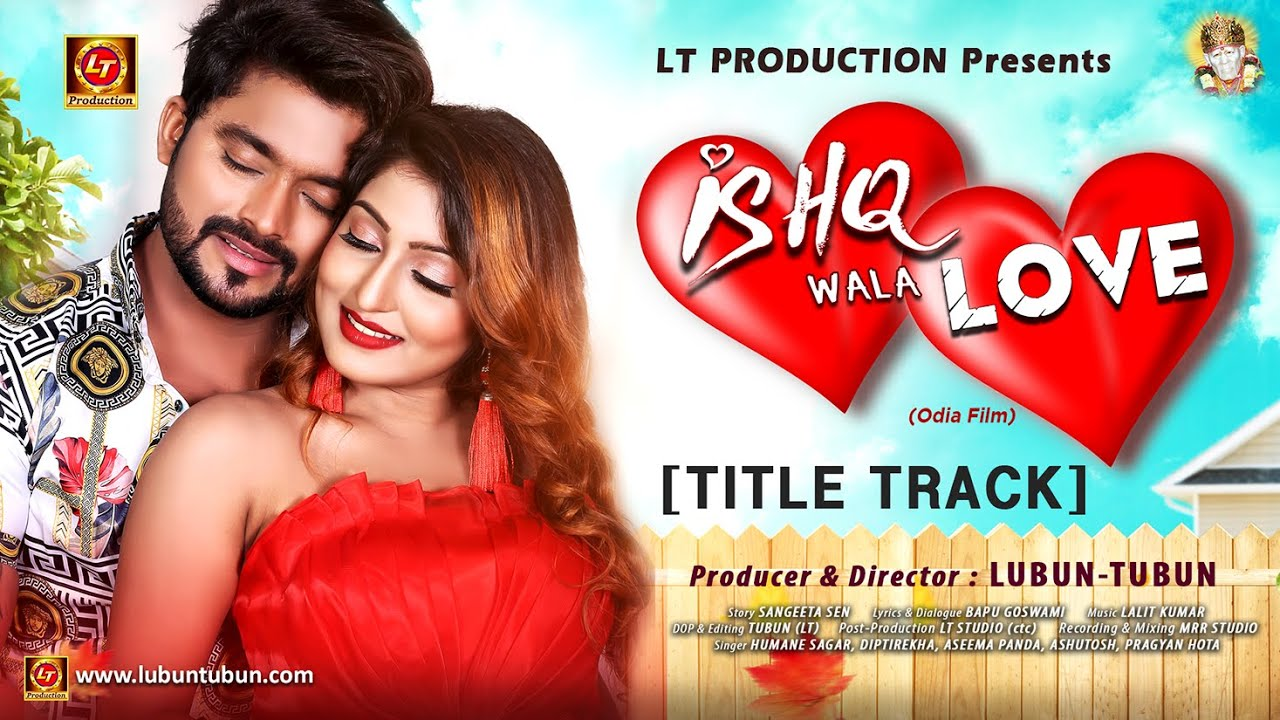 New Odia Movie Mp3 Songs 2020 Download and Listen Odia New