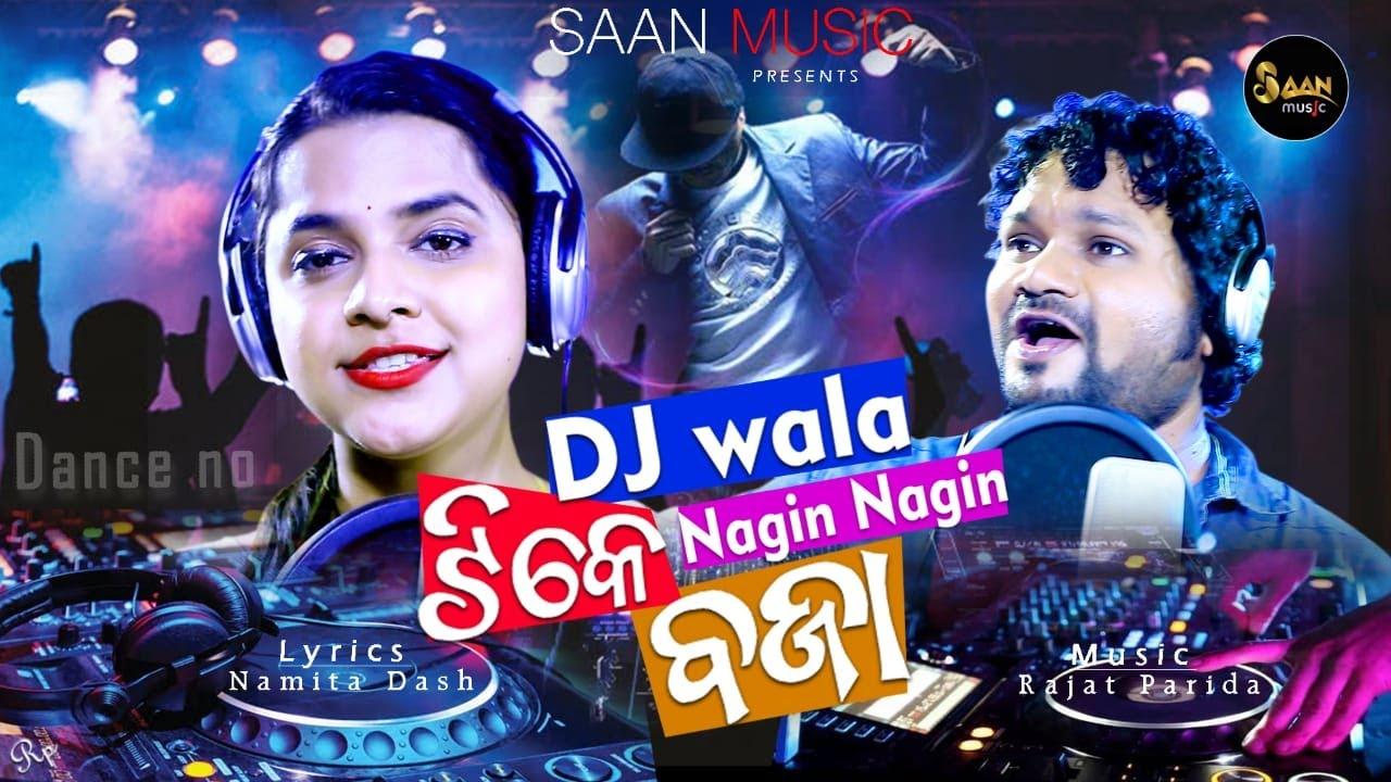 Dj Wala Tike Nagin Nagin Baja Human Sagar Asima Panda Odia Dance Song Free Download
